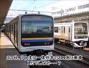 【#26】115時間耐久鉄道一人旅「房総半島-国鉄の終焉した街-」
