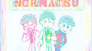 【卓ゲ松】ネクロマツs3e1【ネクロニカ】