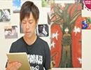 中国・韓国の歴史戦 焚きつけていた日本人【不敬な落書きも記憶遺産に?】