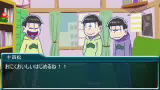 【クトゥルフ】ピタゴラトラウマスイッチ☆