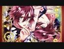 【女性向けシチュエーションCD】My Dearest Tales-キミと綴る戀物語- Vol.1 雪崎依月(CV.近藤隆)【試聴】