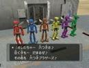 【100分間耐久】六つ子ブラザーズのテーマ【ポケモンXD】