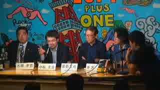 『冲方丁のこち留 こちら渋谷警察署留置場』刊行記念トークショー 2/3