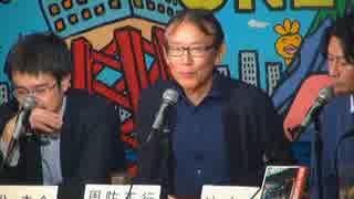 『冲方丁のこち留 こちら渋谷警察署留置場』刊行記念トークショー 3/3