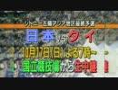 【懐かCM】1999年頃に放送されていたCM④