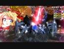 【ゆっくりTRPG】ゆっくりレミリアとぶっ壊すダブルクロスPart8