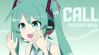 Call-初音ミク for LamazeP