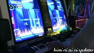 キーボードマニア2ndMix DP ~kimi ni ai