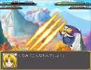 【実況】戦術とか下手な⑨が幻想少女大戦妖を実況プレイpart12