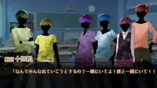 【卓ゲ松CoC】六つ子で『飼育匣』part11