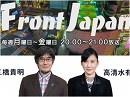 【Front Japan 桜】三橋貴明の経済の話[桜H28/8/31]