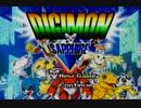 【TAS】Digimon Sapphire(日本未発売)31:59
