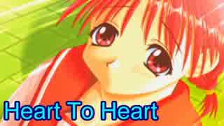 《実況》 すべての心にHeart To Heart