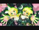 【鏡音リン・レン】Code02【オリジナル】