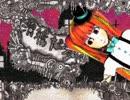 Mrs.Pumpkinの滑稽な夢を歌ってみた 【mega&タラチオ&愛の戦士】