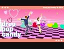【APヘタリアMMD】南伊と南伊娘でdrop pop candy