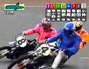 オートレースの実況を比較してみた ~東日本編~