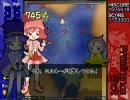 【ふたご姫】プロミネンスショット Stage6【ファイン】