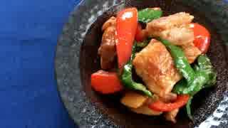 【ご飯がすすむ】我が家の鶏もも肉料理4