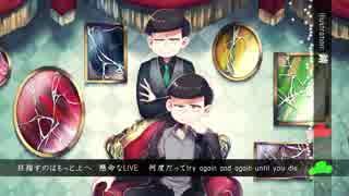 【おそ松さん人力】一/騎/当/千 【速度松】 thumbnail