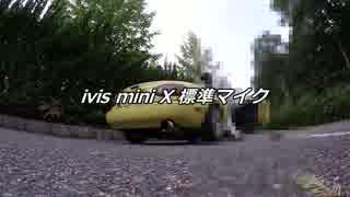 【ロードスター】外部マイクテスト【NA8C】