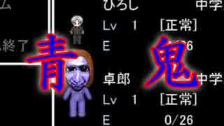 【実況】 最終回 実況プレイの王道 【青鬼】