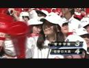 高校野球サヨナラ試合集(2014センバツ)