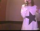 【歌ってみた】Brave Freak Out / LiSA【★KaNaMi★】