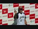 ソフトボール日本代表上野投手復帰インタビュー