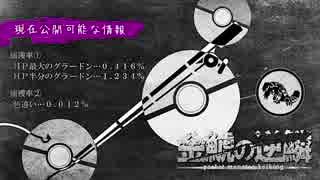 【実況】ポケットモンスターコイキング~