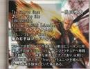 ゲーム音楽家名鑑 Part29 [作業用BGM]
