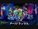 【第8回東方ニコ童祭】第3回T-1グランプリ まとめ <上>