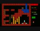 【昔作ったゲーム#1】 PC-8801 CAVEMAN 【ベーマガ】