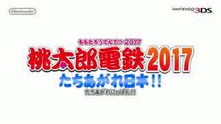 【実況】ニンテンドーダイレクト2016.9.1②【がっとれー】