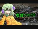 地霊と紅魔のインセイン【幽霊屋敷の怪異】part3