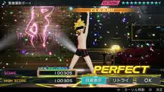 【PDX-HD】聖槍爆裂ボーイ【EXパーフェクト】