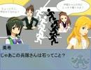 音無さんに学ぶ囲碁講座 第2ピヨ