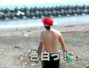 愛と根性の男(仮名) 第5話 海水浴に行く