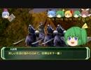 剣の国の魔法戦士チルノ2-7【ソード・ワールドRPG完全版】