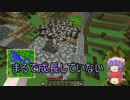 【minecraft】ゆっくり小悪魔の司書クラフト 5冊目
