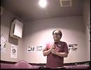 サクラあっぱれーしょん/でんぱ組.inc