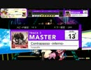 σ18 【CHUNITHM AIR】  Contrapasso -inferno- Lv13.9 MASTER  S 【外部出力】