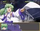 【実況】戦術とか下手な⑨が幻想少女大戦妖を実況プレイpart15