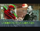 【ゆっくりTRPG】観た奴の時間を無駄にするシノビガミ part2