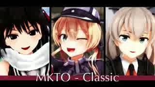 【MMD】Classic - 艦これ.【カメラ配布】