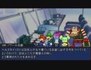 ペーパーマリオのゆっくりキルデスビジネス【part1】