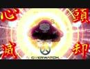Letts姉妹ヒーロー! enjoy now!! #2【VOICEROID実況】