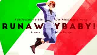 【APヘタリアMMD】世界中からRunaway Baby!【祝10周年】