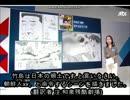 (日本語の字幕)韓国のJTBCのテコンダー 朴 報道