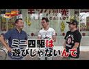 俺たちのサーキット 第1話 (1/2)